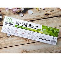 Combo 02 cuộn Màng bọc thực phẩm Pearl Metal 30cm x 50m - Hàng nội địa Nhật Bản