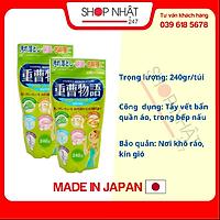Combo 2 túi bột Baking Soda rửa vết bẩn, nấu ăn 240g nội địa Nhật Bản