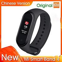"""Vòng đeo tay thông minh phiên bản NFC âm nhạc theo dõi thể dục 0.95""""màn hình AMOLED màu BT Xiaomi Mi Band 4"""
