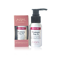 Tinh dầu Massage Body AZIAL Cooling Moisturizing Body Oil, dưỡng ẩm, giảm đau cơ nhức mỏi, chai 50ml