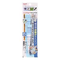 Bút Lông Fudenosuke Tombow GCD-111 - Ngòi Cứng - Màu Đen