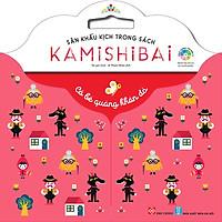 Sân Khấu Kịch Trong Sách - Kamishibai- Cô Bé Quàng Khăn Đỏ