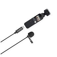BOYA Boya BY-M3-OP DJI OSMO POCKET DJI Pocket PTZ Ping Ling Special Laval Clip Microphone