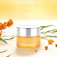 Dầu dưỡng môi Hắc Mai Biển PETITFEE Oil Blossom Lip Mask