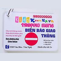 Bộ KatchUp Flashcard cho bé Tiếng Anh – Biển báo giao thông – High Quality