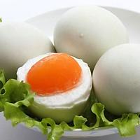 [Chỉ giao HCM] Trứng vịt muối (4 trứng)-3109129
