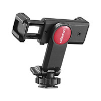 Ulanzi Rotatable Tripod Phone Holder Clamp Clip Mount Adapter with 1/4 Hot Shoe Microphone Mount Cold Shoe 360 Degree