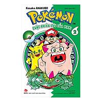 Pokémon - Cuộc Phiêu Lưu Của Pippi Tập 2