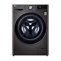 Máy giặt LG Inverter 10.5 kg FV1450S2B - HÀNG CHÍNH HÃNG