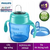 Bình tập uống nhiều màu Philips Avent dung tích 200ml