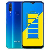 Điện thoại Vivo Y12 - Hãng chính hãng