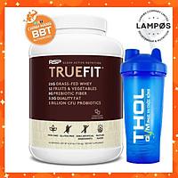 [Tặng Shaker] RSP True Fit Bữa Ăn Thay Thế Hỗ trợ giảm cân, Bổ Sung Protein, Vitamin Khoáng Chất, Rau Củ Hữu Cơ, Men Tiêu Hóa, Không Chất Tạo Ngọt Nhân Tạo, 40 lần dùng