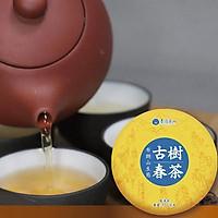 Trà phổ nhĩ cây cổ thụ núi BuLang (trà Đài) (100g/ bánh trà)