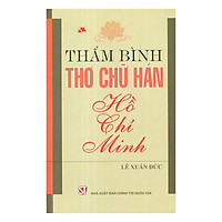 Sách Thẩm Bình Thơ Chữ Hán Hồ Chí Minh