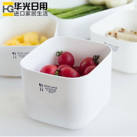 Hộp nhựa đựng thực phẩm kháng khuẩn White Pack 500ml thích hợp dùng trong lò vi sóng - xuất xứ Nhật Bản