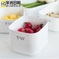 Hộp đựng & bảo quản thức ăn White Pack 1.0L ( hình vuông ) có thể dùng trong lò vi sóng - Nhập khẩu từ Nhật Bản