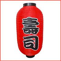 Bộ 2 Lồng Đèn Kiểu Nhật 55cm (Chữ Sushi)