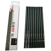 Bộ 2 Bút chì mềm 2B (set 10 cái) cao cấp - Hàng nội địa Nhật