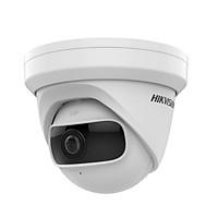 Camera IP 4MP DS-2CD2345G0P-I Hikvision CHÍNH HÃNG