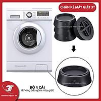 Bộ 4 chân đế cao su, chân kê chống rung, đệm cao su chống rung, chống ồn cho máy giặt, máy sấy