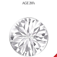 Phấn Nền Lạnh Kim Cương AGE20's Essence Cover Pact DIAMOND White SPF 50+/PA +++ 12.5g