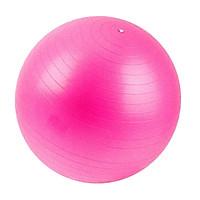 Bóng Tập Yoga, Bóng Yoga Tròn Cỡ Đại 75cm Cao Cấp - Chính Hãng (Hàng nhập khẩu)