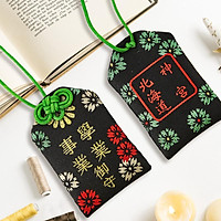 Túi gấm Omamori sự nghiệp học tập màu đen có kèm túi chống nước Túi Phước May Mắn dây treo trang trí
