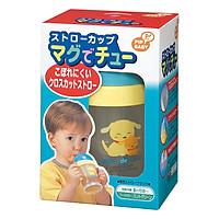 Bình Uống Nước Có Ống Hút Bằng Nhựa Cho Em Bé Pip Baby (200ml) - Nắp Xanh