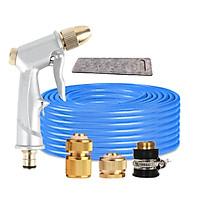 Bộ dây vòi xịt nước rửa xe, tưới cây đa năng, tăng áp 3 lần, loại 7m, 10m 206701 đầu đồng, cút đồng, + tặng túi đựng bút