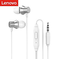 Lenovo HF130 In-Ear Earphones 1.2m Wired Headset with Mic 3.5mm Plug/Noise Reduction/HiFi Stereo Sound/HD Voice/Deep