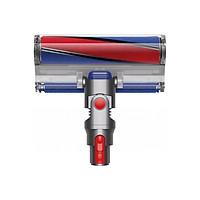 Đầu Hút Dyson Soft Roller Cleaner Head - Hàng Chính Hãng