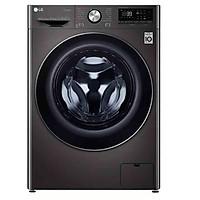 Máy giặt sấy LG Inverter 10.5 kg FV1450H2B - HÀNG CHÍNH HÃNG