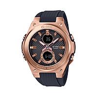 Đồng hồ nữ dây nhựa Casio Baby-G chính hãng MSG-C100G-1ADR