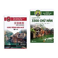 Combo Giáo trình Hán 1 + 2 Phạm Dương Châu và Luyện nhớ 3300 chữ Hán tập 1