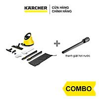 Combo Máy làm sạch bằng hơi nước Karcher SC 2 Deluxe EasyFix và thanh giặt hơi nước