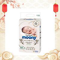 Gói bỉm bông moony natural sz newborn