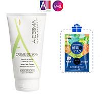 Kem dưỡng ẩm hàng ngày cho da mỏng manh A-Derma Skin Care Cream 50ml TẶNG mặt nạ Sexylook (Nhập khẩu)