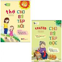 Combo  Thơ Cho Bé Tập Nói,  Truyện Kể Cho Bé Tập Đọc (tặng kèm 1 tẩy con vật như hình)