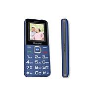 Điện thoại Masstel Fami 1 - Hàng Chính Hãng