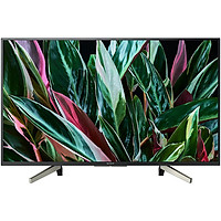 Android Tivi Sony Full HD 49 inch KDL-49W800G