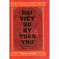 Đại Việt Sử Ký Toàn Thư Tặng Kèm Postcard Và Sổ Tay Bìa Da