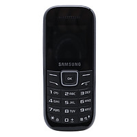 Điện thoại Samsung E1200 - Hàng Chính Hãng
