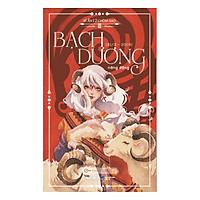 Bí Ẩn 12 Chòm Sao - Bạch Dương Năng Động (Tặng kèm bookmark)