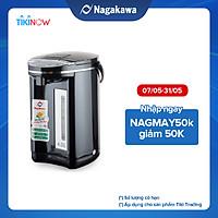 Bình Thủy Điện 3 Mức Nhiệt Nagakawa NAG0404 (4.0 Lít) - Hàng Chính Hãng