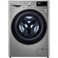 Máy Giặt LG Inverter 8.5 Kg FV1408S4V - Chỉ Giao Hà Nội