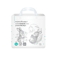 Bỉm/Tã Dán Momo Rabbit nội địa Hàn Quốc size L 30 miếng (Bé từ 9-14kg)