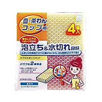 Set 4 miếng rửa bát bọc lưới Kokubo nội địa Nhật Bản