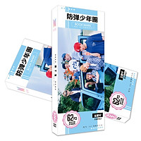 Bookmark BTS 62pcs mới