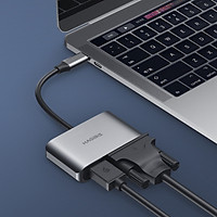 Cáp chuyển đổi Hagibis 2in1 USB-C to 4K HDMI/VGA cho Macbook, Laptop, Ipad, Tablet, Điện thoại - Hàng nhập khẩu