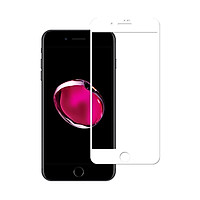 Miếng Dán Cường Lực Bảo Vệ Màn Hình Toàn Diện Cho Iphone 7 Plus / 8 Plus - Full Màn Hình - Màu Trắng - Hàng Chính Hãng